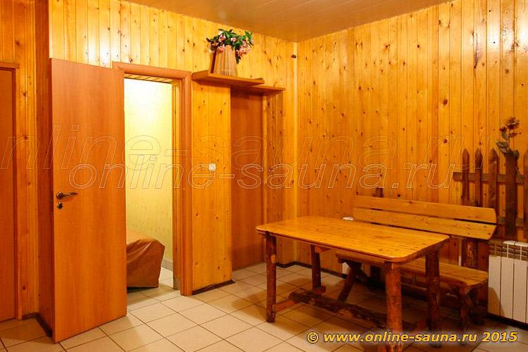 Авантаж, гостинично-банный комплекс