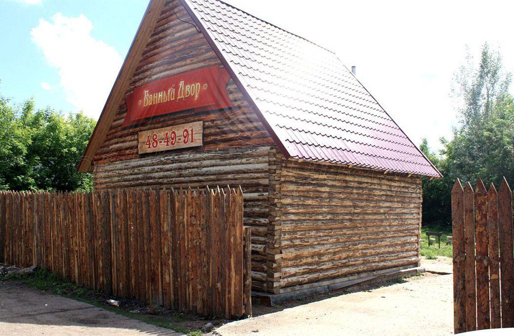 Банный Двор, русская баня